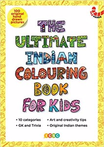 Cover page of the book 'THE ULTIMATE INDIAN COLOURING BOOK FOR KIDS'